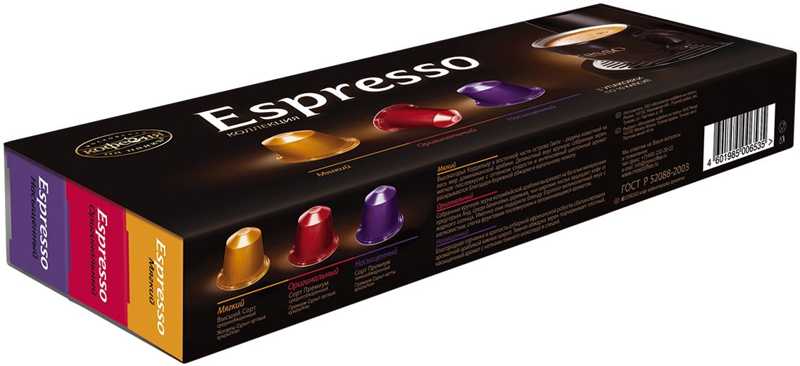 Espresso Ассорти кофе в капсулах, 30 шт4601985006535Кофе Egoiste - это идеально сбалансированный бленд, созданный из обжаренных зерен Арабики из Восточной Африки и Папуа Новой Гвинеи. Ярко выраженный вкус с характерной кислинкой великолепно сочетается с нежной бархатистой текстурой. За чашечкой кофе Egoiste так приятно почувствовать себя настоящим эгоистом, поддавшись очарованию момента, который вы посвятите только себе.