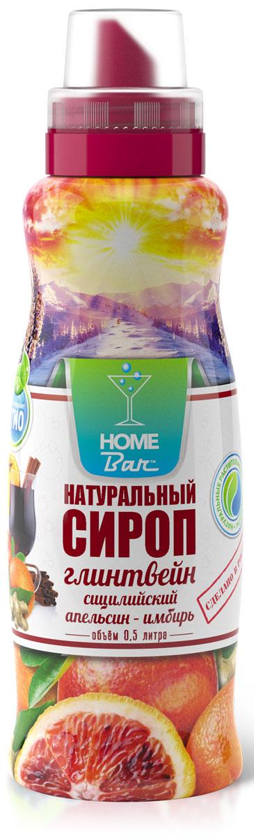 Home Bar Глинтвейн Сицилийский апельсин-Имбирь натуральный сироп, 0,5 л0120710Сиропы Home Bar произведены из натурального сырья в России в Кабардино-Балкарии. Натуральный сироп «Глинтвейн Сицилийский Апельсин-Имбирь» - настоящая сконцентрированная энергия, помогает справиться с усталостью и депрессией. Цитрусовый напиток с имбирем на основе сиропа - настоящая кладезь полезных веществ и витаминов, необходимых организму. Замечательный фруктовый напиток со сладким вкусом сочного красного апельсина. Напиток сохраняет естественный вкус, ценные свойства и аромат красного апельсина, имбиря, богат витамином С, калием, фосфором, повышает тонус всего организма. Идеален как в горячем (безалкогольный глинтвейн), так и в холодном виде. Состав: вода умягченная, сахар, натуральный экстракт апельсина, экстракт из кожицы винограда, ароматизатор натуральный «Апельсин», «Имбирь», регулятор кислотности - лимонная кислота, аскорбиновая кислота Пищевая ценность, углеводы: 59,0 г / 100 мл Энергетическая ценность: 235,1 ккал /100 мл Рекомендуемая доза: 123мл сиропа на бутылку 1 л (соотношение 1:7) ГОСТ 28499-90 Срок годности: 12 месяцев Хранить при температуре от 4 С до 22 С, после вскрытия хранить в холодильнике. Объем готового напитка: 4л