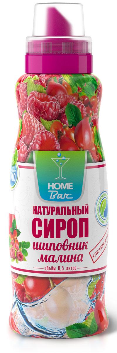 Home Bar Шиповник-малина натуральный сироп, 0,5 л4627082260977Сиропы Home Bar произведены из натурального сырья в России в Кабардино-Балкарии. Натуральный сироп Шиповник-Малина – является прекрасным натуральным, растительным средством, польза от применения которого очень широка. Напиток из сиропа Шиповник-Малина - хорошая находка для людей, которые заботятся о своем здоровье. Является мощнейшим антиоксидантом, содержит витамина С в 60 раз больше, чем лимоны, в 12 раз больше, чем черная смородина. Богат витаминами А, К, Р, Е, и витаминами группы В. Обладает неповторимым вкусом. Укрепляет иммунную систему, тонизирует и отлично утоляет жажду. Такое сочетание способствует укреплению здоровья, снижению веса и повышению в организме стрессоустойчивости. Состав: вода умягченная, сахар, экстракт шиповника, экстракт трав, натуральный ароматизатор Малина, сахарный колер, регулятор кислотности - лимонная кислота, аскорбиновая кислота Пищевая ценность, углеводы: 59,5 г / 100 мл Энергетическая ценность: 245 ккал /100 мл Рекомендуемая доза: 123мл сиропа на бутылку 1 л (соотношение 1:7) ГОСТ 28499-90 Срок годности: 12 месяцев Хранить при температуре от 4 С до 22 С, после вскрытия хранить в холодильнике. Объем готового напитка: 4л