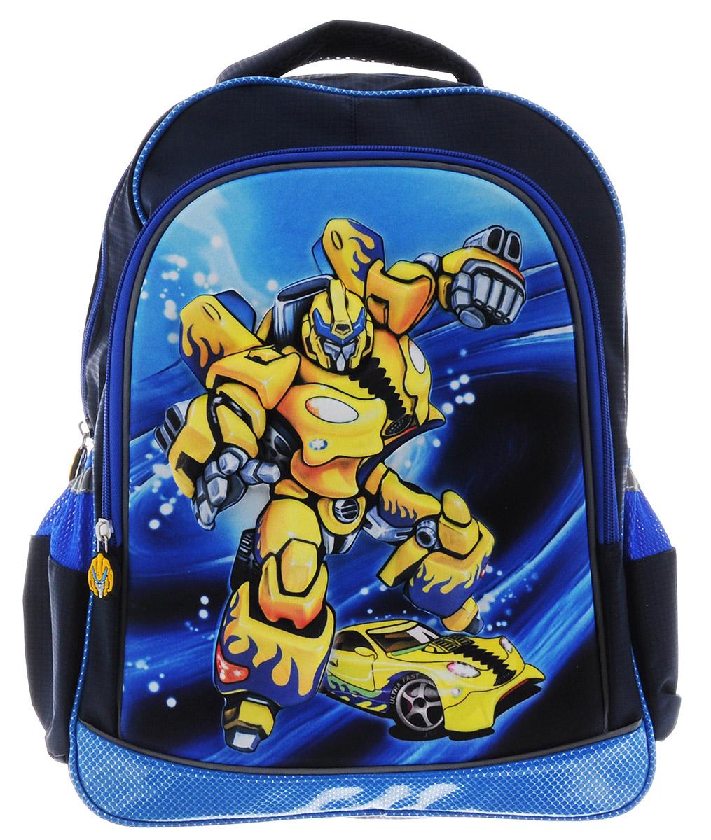 Centrum Рюкзак детский Robot цвет синий черный желтый129111Рюкзак школьный Robot обязательно понравится вашему школьнику. Он выполнен из прочного материала с рельефным изображением грозного робота на лицевой стороне. Содержит одно вместительное отделение, закрывающееся на застежку-молнию. На лицевой стороне расположен большой карман на молнии. Бегунки застежек дополнены прорезиненными держателями. По бокам рюкзак оснащен двумя открытыми накладными кармашками на резинках. Конструкция спинки дополнена эргономичными подушечками, противоскользящей сеточкой и системой вентиляции для предотвращения запотевания спины ребенка. Мягкие широкие лямки позволяют легко и быстро отрегулировать ранец в соответствии с ростом. Рюкзак оснащен широкой текстильной ручкой для удобной переноски в руке. Рюкзак дополнен светоотражающими вставками. Многофункциональный школьный рюкзак станет незаменимым спутником вашего ребенка в походах за знаниями.