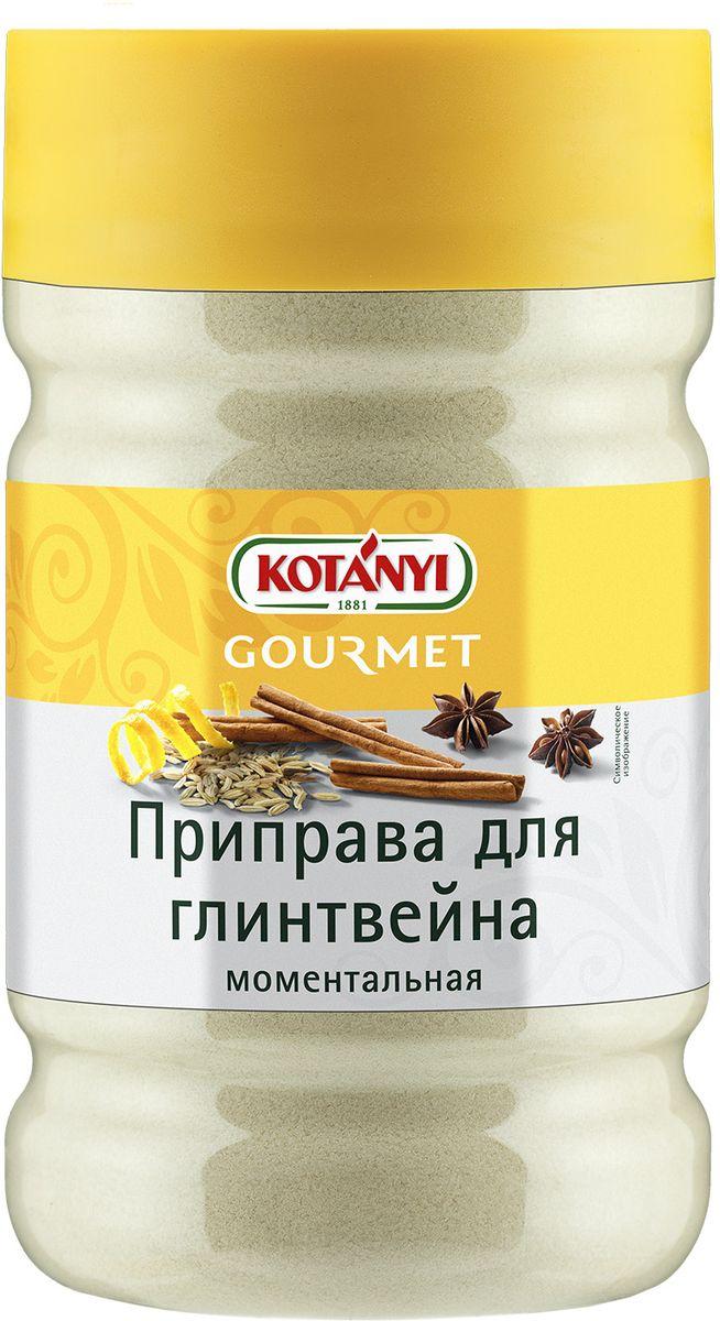 Kotanyi Для глинтвейна, 1,06 кг0120710Приправа для глинтвейна моментальная Kotanyi содержит специи, которые традиционно добавляют в глинтвейн, грог и пунш. Она полностью растворяется и может также использоваться для приготовления печеных фруктов и штруделя.Применение: из 1 банки можно приготовить 180 порций напитка (1 ст. л. на 250 мл вина).Пищевая ценность (содержание в 100 г продукта)энергетическая ценность 1654 / 394жиры 0из них насыщенные жирные кислоты 0углеводы 96из них сахар 94белки 0,1соль 0Может содержать следы глютеносодержащих злаков, яиц, сои, сельдерея, кунжута, орехов, горчицы, молока (лактозы), горчицы. Хранить плотно закрытым в сухом месте.