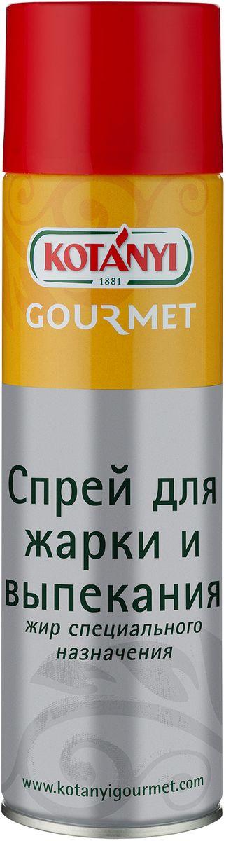 Kotanyi Спрей для жарки и выпекания, 500 г854411Спрей для жарки и выпекания препятствует пригоранию пищи.Применение:жидкий растительный жир с добавлением воска для смазки противней и форм для выпечки. Не оставляет постороннего запаха и вкуса в готовом изделии. Перед использованием встряхните. Распыляйте с расстояния 20-30 см. Подходит для посуды из любого материала. Изготовлено в соответствии с ТР ТС 024/2011 Технический регламент на масложировую продукцию.Пищевая ценность в 100 гэнергетическая ценность 3697 / 899жиры 99,8из них насыщенные жирные кислоты 17,1углеводы 0,2из них сахар 0белки 0соль 0Массовая доля жира 99,8%. Насыщенные жирные кислоты - 17,1%, трансизомеры жирных кислот - не более 2% от содержания жира.Может содержать следы сои. Хранить в сухом месте при температуре не выше 25°C. Осторожно! Баллончик под давлением. Не нагревать свыше 50°C. Не распылять на открытый огонь.