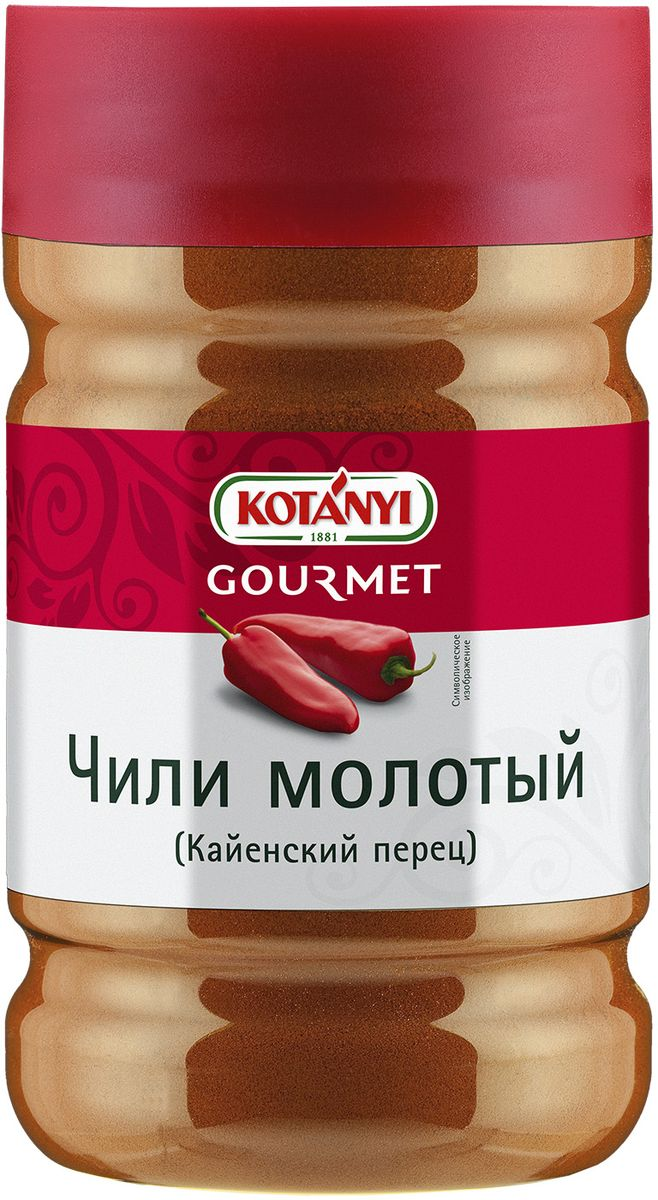 Kotanyi Чили кайенский перец молотый, 500 г411711Эта специя производится из стручков чили перца, перемолотых в порошок. Из-за своего жгучего, острого вкуса он получил название кайенский перец (10,000 ед. по шкале Сковилла).Применение: кайенский перец придает пряный, острый вкус разнообразным горячим и холодным блюдам. Может содержать следы глютеносодержащих злаков, яиц, сои, сельдерея, кунжута, орехов, молока (лактозы), горчицы. Хранить плотно закрытым в сухом месте.