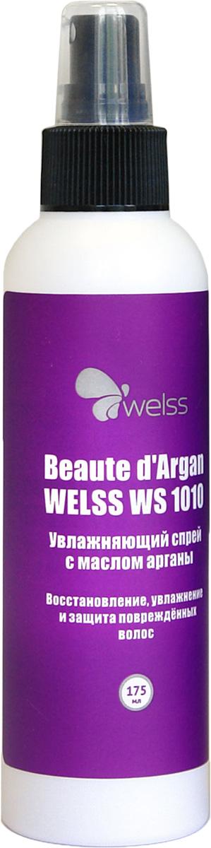 Увлажняющий спрей с маслом арганы Beaute d`Argan WELSS WS 1010, 175млMP59.4DПосле нанесения спрея на волосах образуется тончайшая пленка, которая защищает волосы от повреждения. Регулярное применения спрея придаст волосам блеск и нормализует уровень увлажненности. Волосы будут выглядеть ухоженными, здоровыми, блестящими и эластичными.