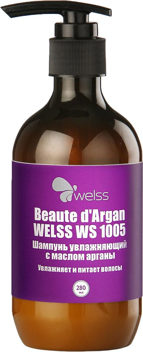 Шампунь увлажняющий с маслом арганы Beaute d`Argan WELSS WS 1005, 280млAC-1121RDШампунь насыщает волосы витаминами, антиоксидантами и ненасыщенными жирными кислотами, восстанавливает повреждённую структуру волос, придает волосам сияние и шелковистость, внешний вид , как после посещения салона красоты. Шампунь для всех типов волос, можно применять ежедневно.