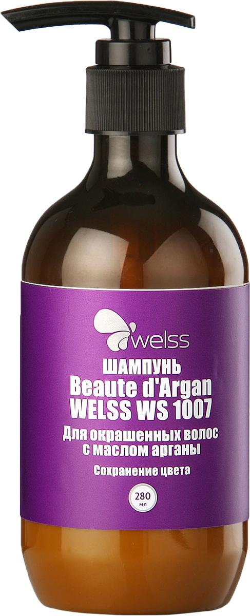 Шампунь для окрашенных волос с маслом арганы Beaute d`Argan WELSS WS 1007, 280млFS-00897Шампунь предназначен для защиты цвета окрашенных волос, которые утратили естественный блеск и эластичность. Шампунь имеет уникальную формулу, которая восстанавливает повреждённые волосы, защищает их от вредного воздействия окружающей среды и излишней сухости.
