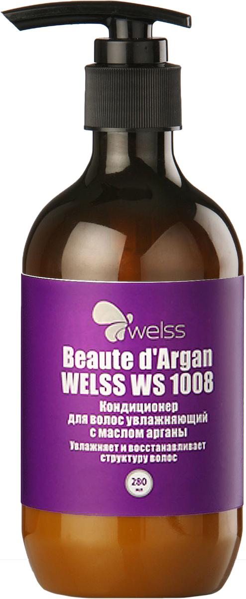 Кондиционер для волос увлажняющий с маслом арганы Beaute d`Argan WELSS WS 1008, 280млFS-54115Уникальная формула кондиционера увлажняет и восстанавливает волосы, поврежденные после окраски и химической завивки, возвращая им их естественную силу и здоровье. Кондиционер, глубоко проникая в структуру, предает волосам мягкость, сияние и шелковистость.