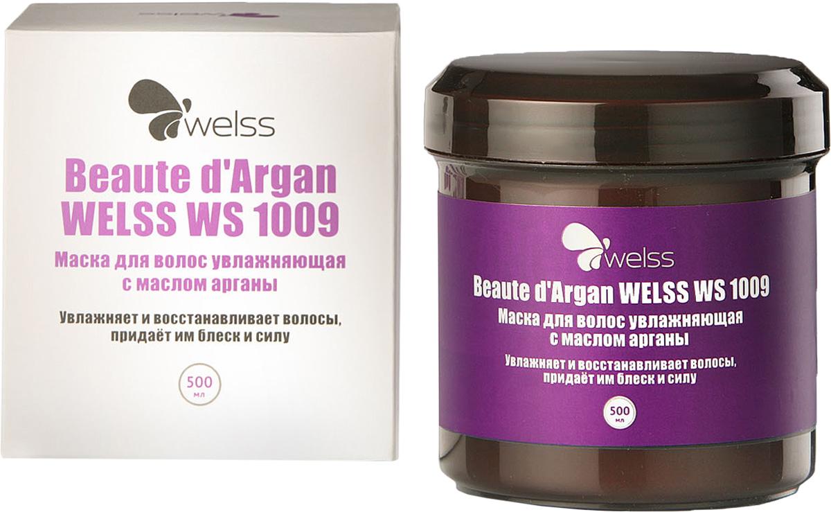 Маска для волос увлажняющая с маслом арганы Beaute d`Argan WELSS WS 1009, 500млFS-54115Маска обогащает волосы любого типа необходимыми витаминами, протеинами,другими натуральными компонентами, содержащимися в аргановом масле, которые глубоко проникают в структуру волоса. Маска обеспечивает волосам максимальное питание, восстановление, увлажнение, жизненную силуи блеск вашим локонам.