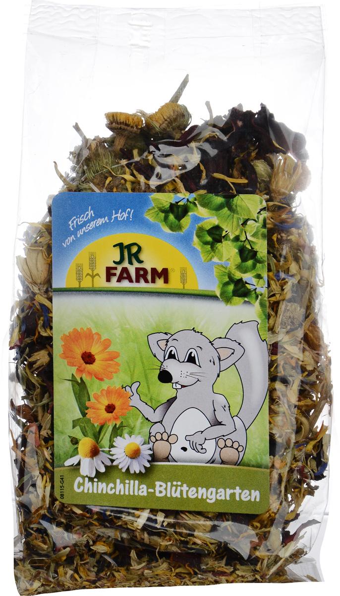 Лакомство для шиншилл JR Farm Цветочный сад, 50 г0120710Лакомство для шиншилл JR Farm Цветочный сад содержит большое количество клетчатки и мало калорий. Специально подобранные ингредиенты, такие как ромашка, хмель или календула, не только придают приятный аромат и вкус лакомству, но и также укрепляют иммунную систему животного.Состав: лепестки ноготков (календулы), лепестки гибискуса, лепестки ромашки, лепестки розы, лепестки василька, хмель. Гарантированный анализ: протеин 11,3%, жиры 3,1%, клетчатка 31,8%, зола 7,2%. Товар сертифицирован.