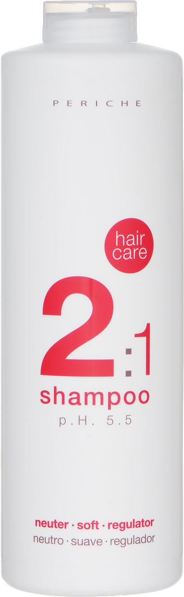 Periche Personal Шампунь-концентрат 2:1 нейтральный Shampoo 2:1 p.H. 5.5 950 млFS-00897Periche Personal Шампунь-концентрат 2:1 нейтральный Shampoo 2:1 p.H. 5.5 Шампунь с нейтральным рН прекрасно подходит для всех типов волос. Отлично очищает волосы, не повреждая жировой баланс, который очень важен для выработки секрета сальных желез и для капиллярной структуры волос.