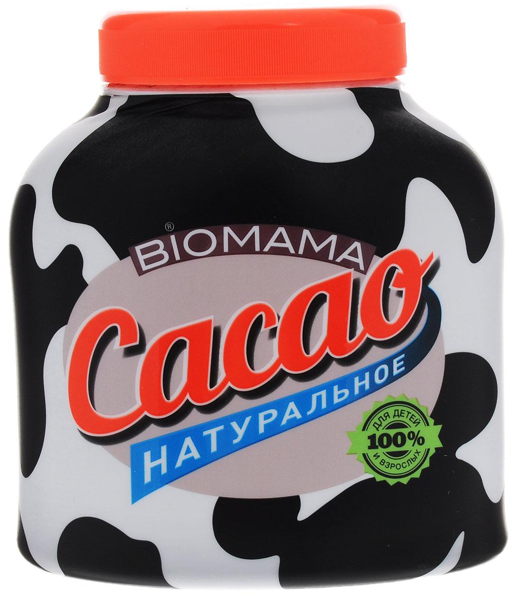 Biomama какао-напиток растворимый гранулированный, 250 г0120710Biomama — это вкусный и полезный какао, приготовленный из отборных бобов Сriollo, собранных в районе Берега Слоновой Кости. Какао Biomama создан специально для детей и их мам, которые заботятся об укреплении иммунитета малыша и его полноценном, правильном развитии. В составе какао Biomama — комплекс витаминов, так необходимых для роста ребенка и профилактики вирусных заболеваний. Несложно будет уговорить малыша принять витамины в какао. Лучше всего предлагать Biomama на завтрак или на полдник после дневного сна.
