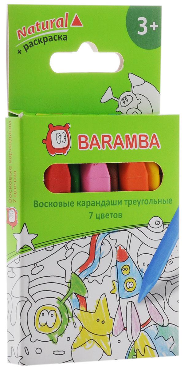 Baramba Набор цветных восковых карандашей Natural 7 цветов72523WDЦветные восковые карандаши Baramba Natural откроют юным художникам новые горизонты для творчества, а также помогут отлично развить мелкую моторику рук, цветовое восприятие, фантазию и воображение. Карандаши содержат пищевые красители, не имею запаха, не пачкают руки, проводят очень мягкие, яркие, толстые линии. Карандаши удобно держать в руках благодаря оригинальной трехгранной форме, а мягкий материал не требует сильного нажима. В комплект входят 7 восковых карандашей ярких насыщенных цветов и карточка-раскраска.
