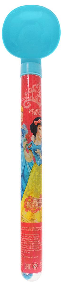 Disney Мыльные пузыри Наша принцесса цвет голубой disney мыльные пузыри ручка с печатью и светом тачки 10 мл