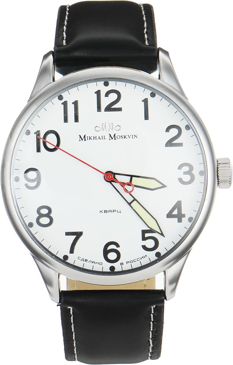 Часы наручные мужские Mikhail Moskvin, цвет: черный, серебристый. 1204A1L3BM8434-58AEСтильные мужские наручные часы Mikhail Moskvin изготовлены из высокотехнологичной гипоаллергенной нержавеющей стали и дополнены ремешком из искусственной кожи. Ремешок оформлен контрастной отстрочкой и тиснением логотипа бренда с внутренней стороны. Для того чтобы защитить циферблат от повреждений в часах используется высокопрочное минеральное стекло. Чистота линий, нарочитая простота стиля и классический дизайн создают элегантный образ этой модели.Корпус традиционной формы покрыт высоколегированной сталью методом напыления ионами по современным технологиям. На белом поле циферблата контрастные черные часовые индексы в виде арабских цифр и минутная дорожка обеспечивают отличную считываемость. Широкие черные стрелки заполнены люминесцирующей массой. Стильный штрих - красная секундная стрелка.Высокоточный японский кварцевый механизм, производства фирмы Seiko Epson отвечает за работу часовой, минутной и секундной стрелок.Браслет комплектуется надежной и удобной в использовании застежкой-пряжкой, которая позволит с легкостью снимать и надевать часы, а также регулировать длину браслета.Часы упакованы в блистер.Часы Mikhail Moskvin подчеркнут мужской характер и отменное чувство стиля их обладателя.