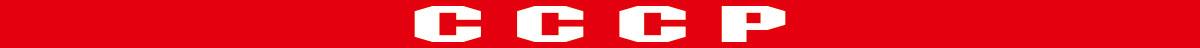 Наклейка под номер Оранжевый слоник СССР150AZ003YBНаклейка на рамку номерного автомобильного знака Оранжевый слоник предназначена для замены стандартных, в основном рекламирующих автосалоны, надписей. Подчеркивает настроение и индивидуальность владельца автомобиля.