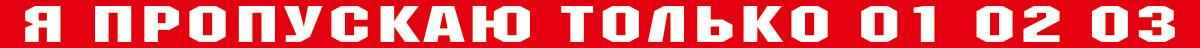 Наклейка под номер Оранжевый слоник 01 02 03, цвет: красныйCA-3505Наклейки на рамку номерного автомобильного знака предназначены для замены стандартных, в основном рекламирующих автосалоны, надписей. Подчеркивают настроение и индивидуальность владельца автомобиля