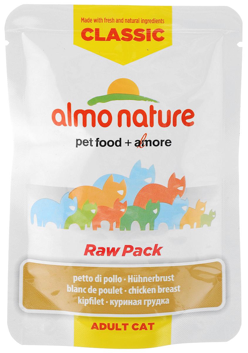 Консервы для взрослых кошек Almo Nature Classic Raw Pack, куриная грудка, 55 г0120710Консервы Almo Nature Classic Raw Pack - это корм, рекомендованный взрослым кошкам. Угощениеизготавливается из свежих и натуральных ингредиентов, которые были упакованы сырыми, затем стерилизованы, чтобы сохранить питательные вещества и вкус. Ваш питомец будет в полном восторге.Не содержит сои, консервантов, ароматизаторов, искусственных красителей, усилителей вкуса.Товар сертифицирован.