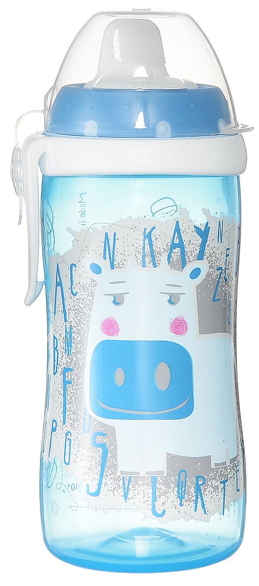 NUK Бутылочка-поильник Kiddy Cup от 12 месяцев цвет голубой 300 мл комплект n 4 2 ползунка высокие на кнопках зоопарк голубой kiddy bird
