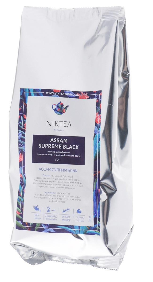 Niktea Assam Supreme Black черный листовой чай, 250 г161Niktea Assam Supreme Black - традиционный черный чай из Индии. Исключительно насыщенный во вкусе, с сильным ароматом и солодовыми оттенками.NikTea следует правилу качество чая - это отражение качества жизни и гарантирует:Тщательно подобранные рецептуры в коллекции топовых позиций-бестселлеров.Контролируемое производство и сертификацию по международным стандартам.Закупку сырья у надежных поставщиков в главных чаеводческих районах, а также в основных центрах тимэйкерской традиции - Германии и Голландии.Постоянство качества по строго утвержденным стандартам.NikTea - это два вида фасовки - линейки листового и пакетированного чая в удобной технологичной и информативной упаковке. Чай обладает многофункциональным вкусоароматическим профилем и подходит для любого типа кухни, при этом постоянно осуществляет оптимизацию базовой коллекции в соответствии с новыми тенденциями чайного рынка.Листовая коллекция NikTea представлена в герметичной фольгированной упаковке, которая эффективно предохраняет чай от воздействия света, влаги и посторонних запахов, обеспечивая длительное хранение. Каждая упаковка снабжена этикеткой с подробным описанием чая, его состава, а также способа заваривания.