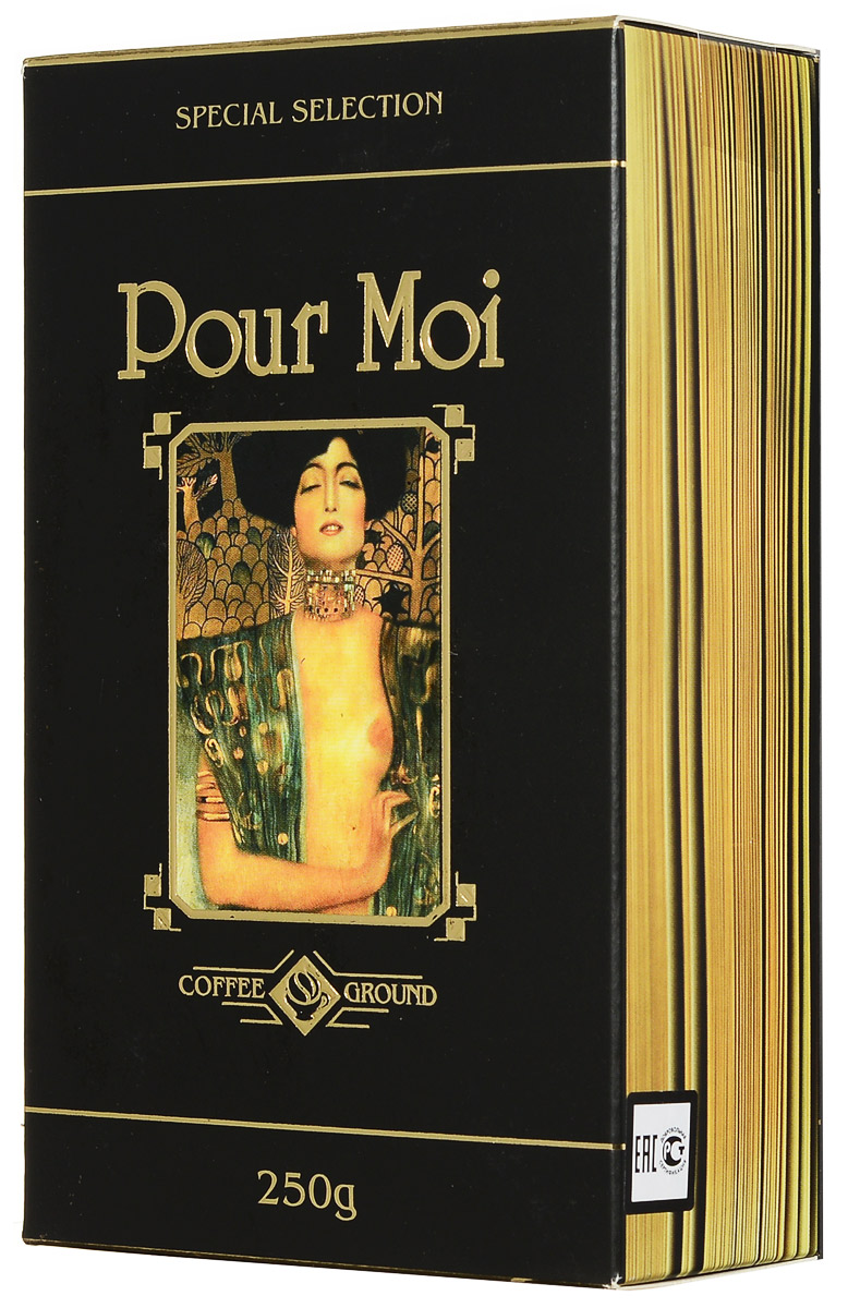 Pour Moi кофе молотый, 250 г jolidon w13022414573