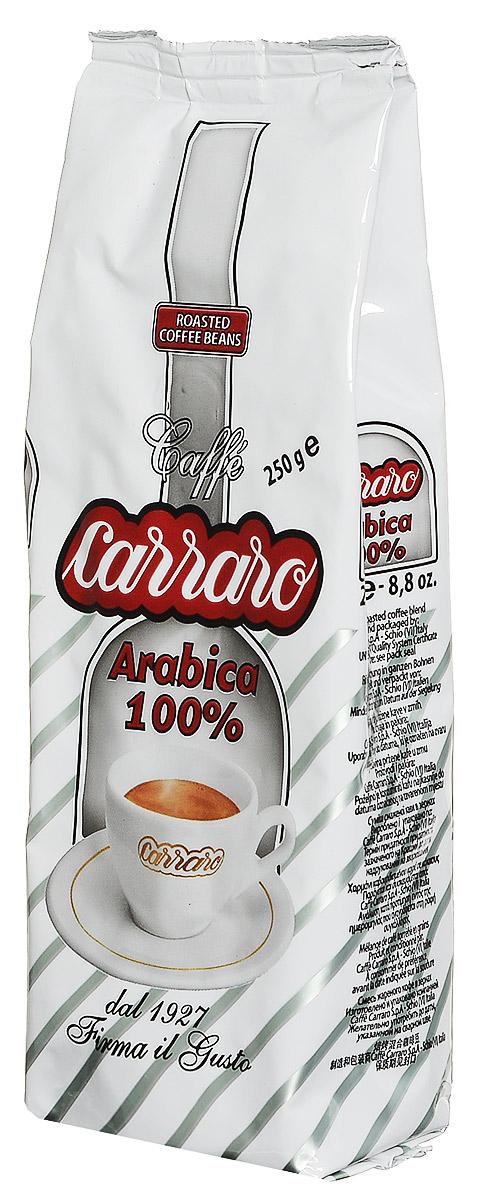 Carraro Arabica 100% кофе в зернах, 250 г101246Carraro Arabica - ароматный вкус сладости для изысканных гурманов. Это смесь арабики, которая представляет собой максимум с точки зрения аромата и тонкости вкуса - визитная карточка фабрики. Продукт - плод постоянных исследований и очень тщательной обработки - для самых изысканных ценителей.