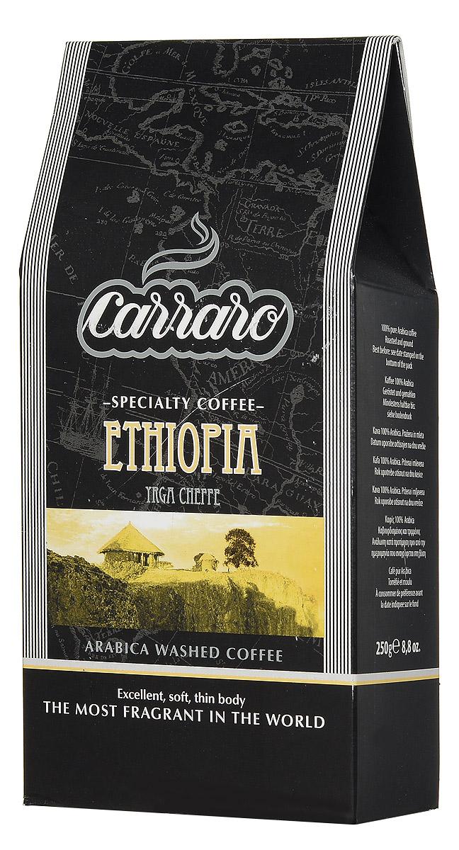Carraro Ethiopia Arabica 100% кофе молотый, 250 г0120710Кофе Carraro Ethiopia Arabica выращивается на вулканической почве в южной Эфиопии, на высоте от 1300 до 2100 метров над уровнем моря, где наблюдается резкая граница между влажным и сухим климатами. Это самый ароматный кофе в мире, с нотами лепестков жасмина и розы. Высокая степень сладости вкуса, густая средняя консистенция. Стойкое и очень приятное послевкусие. Идеально подходит к десерту после завтрака.