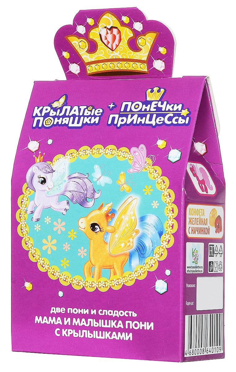 Коллекционные Игрушки Крылатые поняшки и понечки принцессы игрушка с мармеладом, 5 г12285542Крылатые Поняшки и Понечки Принцессы — коллекция бархатных лошадок. Эти серии являются небольшой частью бархатной коллекции —Filly Fairy.Светящиеся крылья чудесных лошадок станут изумительным украшением любого сюрприза. Вам стоит только захотеть, чтоб эти чудесные создания оказались рядом с вами! В наборе вы можете найти Маму – Пони и Малышку – Понечку. Две милые лошадки настолько прекрасны, что не оставят равнодушной ни одну девчонку.