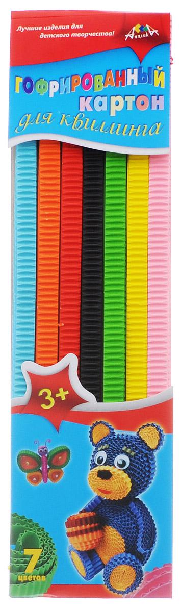 Апплика Гофрированный картон для квиллинга МишкаБЧ-0606Цветной гофрированный картон для квиллинга Апплика Пингвин позволит вашему ребенку создавать всевозможные аппликации и поделки. Набор состоит из полосок гофрированного картона 7 цветов: желтого, оранжевого, салатового, красного, розового, черного и голубого. В упаковке 6 полосок каждого цвета. Создание поделок из цветного гофрированного картона поможет ребенку в развитии творческих способностей, увлечет и подарит ему праздник и хорошее настроение.