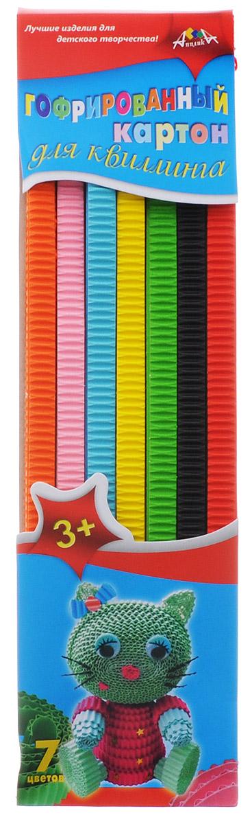 Апплика Гофрированный картон для квиллинга Кошечка72523WDЦветной гофрированный картон для квиллинга Апплика Кошечка позволит вашему ребенку создавать всевозможные аппликации и поделки. Набор состоит из полосок гофрированного картона 7 цветов: желтого, оранжевого, салатового, красного, розового, черного и голубого. В упаковке 6 полосок каждого цвета. Создание поделок из цветного гофрированного картона поможет ребенку в развитии творческих способностей, увлечет и подарит ему праздник и хорошее настроение.