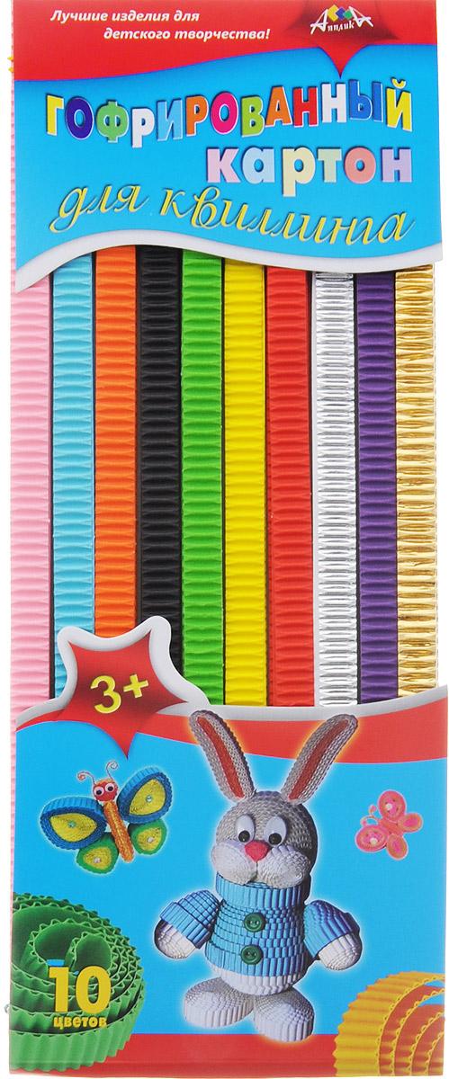 Апплика Гофрированный картон для квиллинга Зайчик24А4Bсп_собака на мячеЦветной гофрированный картон для квиллинга Апплика Зайчик позволит вашему ребенку создавать всевозможные аппликации и поделки. Набор состоит из полосок гофрированного картона 10 цветов: желтого, оранжевого, салатового, красного, розового, черного, фиолетового, золотого, серебряного и голубого. В упаковке 6 полосок каждого цвета. Создание поделок из цветного гофрированного картона поможет ребенку в развитии творческих способностей, увлечет и подарит ему праздник и хорошее настроение.