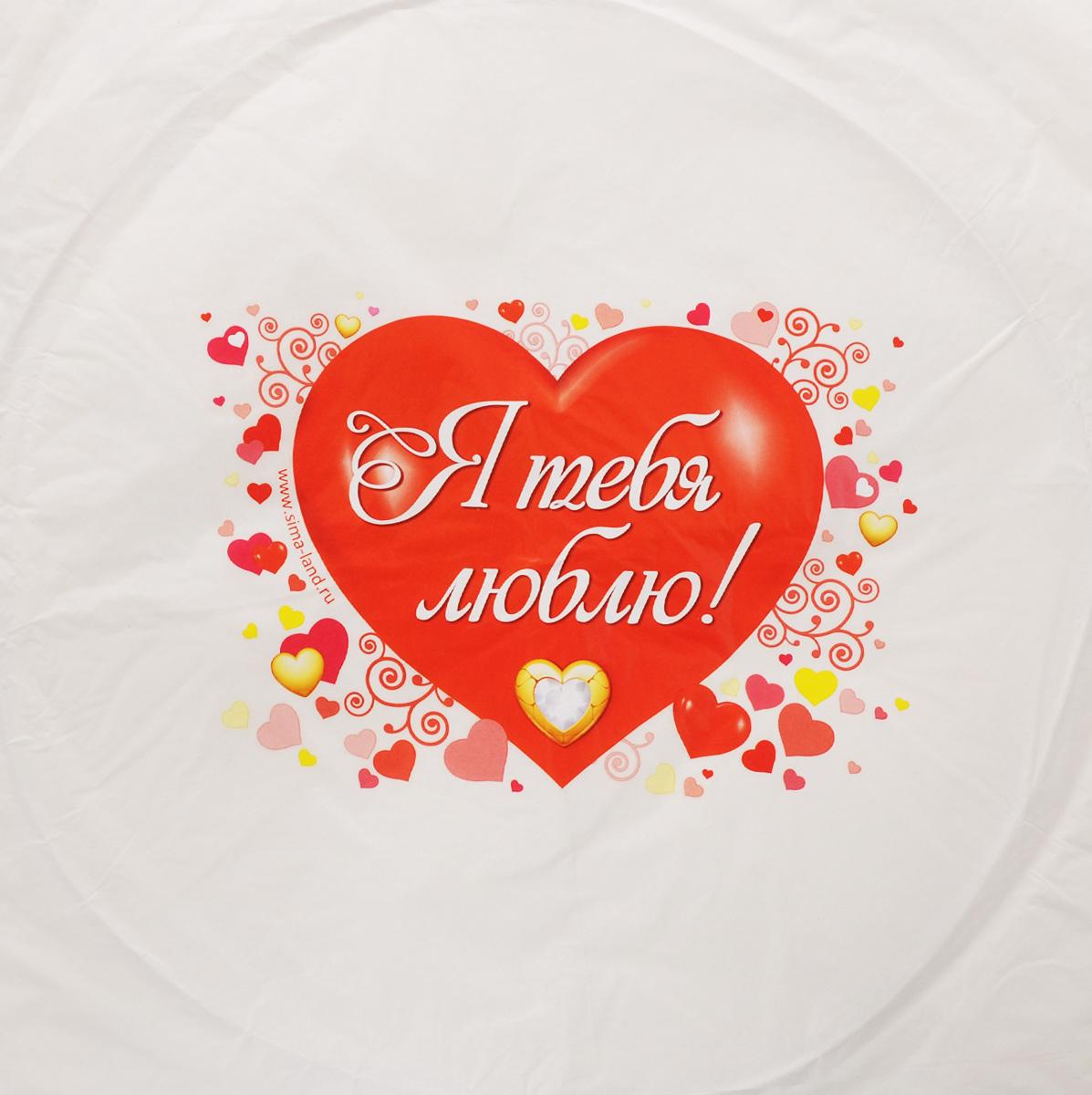 Фонарик бумажный Страна Карнавалия Я люблю тебя!, цвет: белый, красный, желтыйBH0119-RКитайский бумажный фонарик Страна Карнавалия Я люблю тебя! с изображением сердца и надписью Я люблю тебя! станет оригинальным способом отметить любой праздник. С помощью фонарика можно признаться в любви, и даже поздравить с днем рождения любимого человека. На Востоке небесные фонарики пользуются большой популярностью. Перед запуском фонарика пишется записка с желанием и привязывается к его основанию. В качестве фитиля служит кусок воска, который входит в комплект. Высота полета фонарика может достигать 300 метров, при этом вы будете около 15 минут наблюдать за яркой, курсирующей по небу точкой.С бумажным фонариком Страна Карнавалия Я люблю тебя! ваш праздник обретет неповторимую атмосферу.