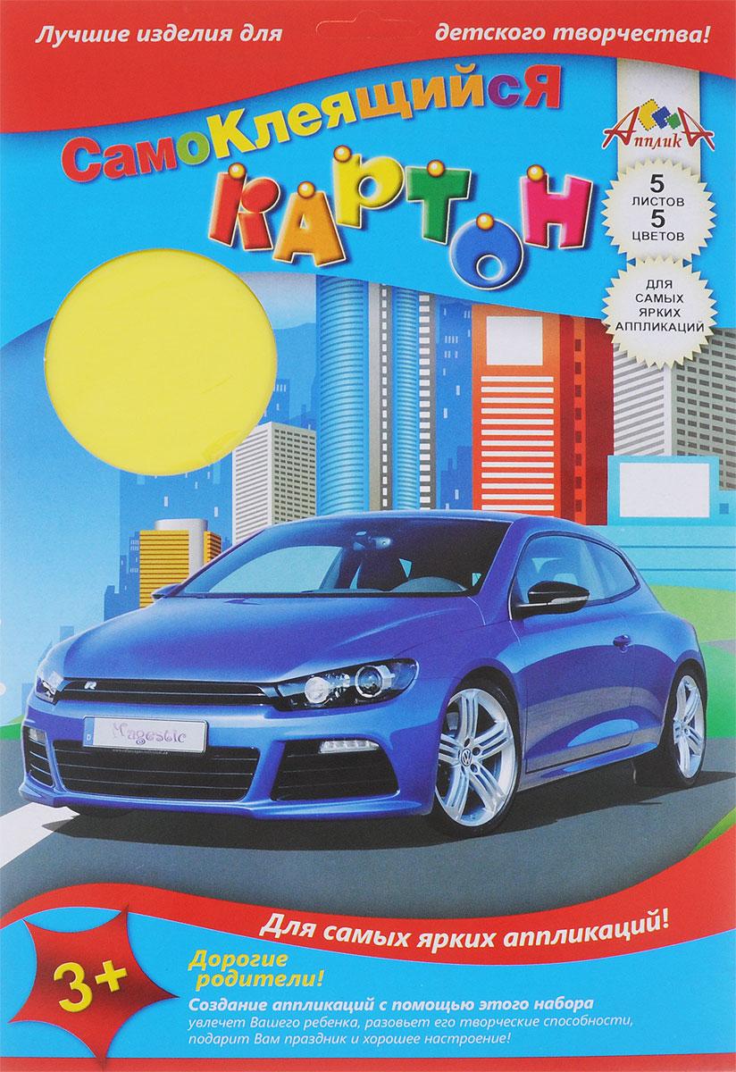 Апплика Цветной картон самоклеящийся Автомобиль Volkswagen 5 листов72523WDЦветной самоклеящийся картон Апплика Автомобиль Volkswagen формата А4 идеально подходит для детского творчества: создания аппликаций, оригами и многого другого.В упаковке 5 листов самоклеящегося картона 5 разных цветов. Картон упакован в папку-конверт с окошком. Детские аппликации из цветного картона - отличное занятие для развития творческих способностей и познавательной деятельности малыша, а также хороший способ самовыражения ребенка.Рекомендуемый возраст: от 3 лет.