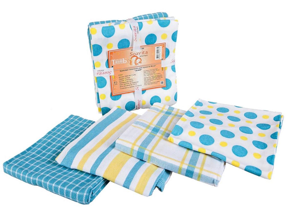 Набор кухонных полотенец Soavita Зефир, цвет: белый, бирюзовый, желтый, 45 х 70 см, 4 штVT-1520(SR)Набор Soavita Зефир состоит из четырех полотенец, выполненных из 100% хлопка. Изделия предназначены для использования на кухне и в столовой.Набор полотенец Soavita Зефир - отличное приобретение для каждой хозяйки.Комплектация: 4 шт.