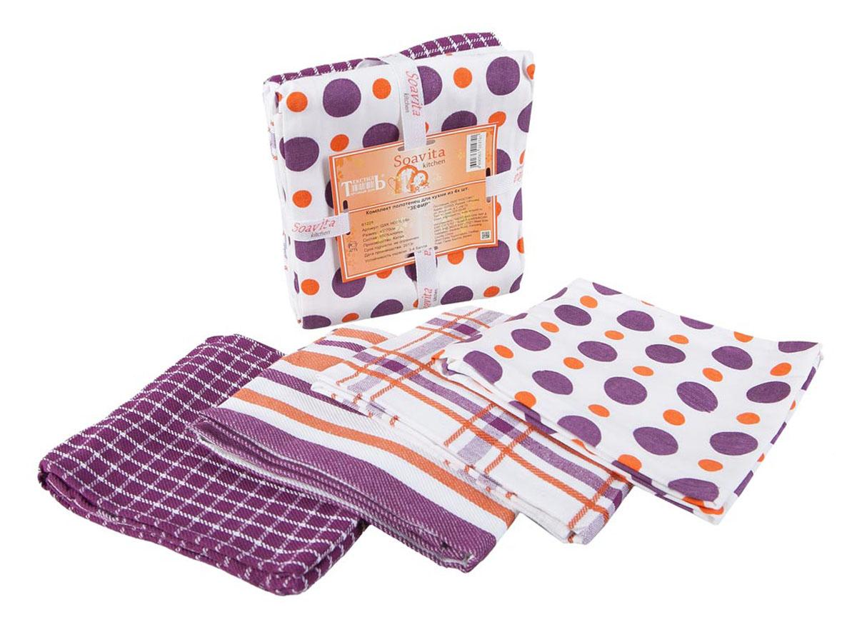 Набор кухонных полотенец Soavita Зефир, цвет: белый, лиловый, оранжевый, 45 х 70 см, 4 штS03301004Набор Soavita Зефир состоит из четырех полотенец, выполненных из 100% хлопка. Изделия предназначены для использования на кухне и в столовой.Набор полотенец Soavita Зефир - отличное приобретение для каждой хозяйки.Комплектация: 4 шт.