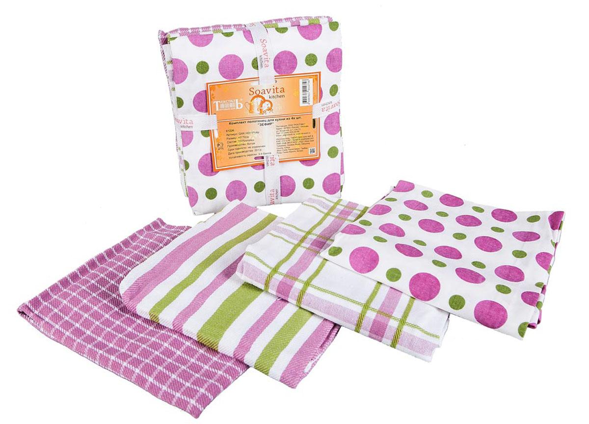 Набор кухонных полотенец Soavita Зефир, цвет: белый, розовый, зеленый, 45 х 70 см, 4 штVT-1520(SR)Набор Soavita Зефир состоит из четырех полотенец, выполненных из 100% хлопка. Изделия предназначены для использования на кухне и в столовой.Набор полотенец Soavita Зефир - отличное приобретение для каждой хозяйки.Комплектация: 4 шт.