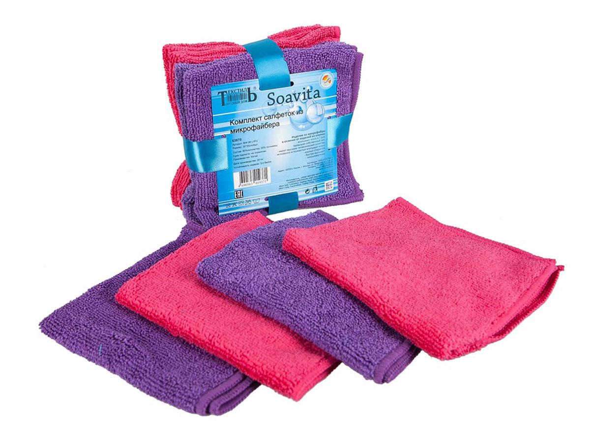 Набор кухонных салфеток Soavita, цвет: лиловый, фуксия, 30 х 30 см, 4 шт115510Набор Soavita, выполненный из высококачественного микрофайбера (80% полиэстер, 20% полиамид), состоит из 4 квадратных салфеток. Изделия гипоаллергены, отлично впитывают влагу, быстро сохнут, сохраняют яркость цвета и не теряют форму даже после многократных стирок. Такие салфетки очень практичны и неприхотливы в уходе. Набор Soavita станет отличным помощником и украсит интерьер вашей кухни.