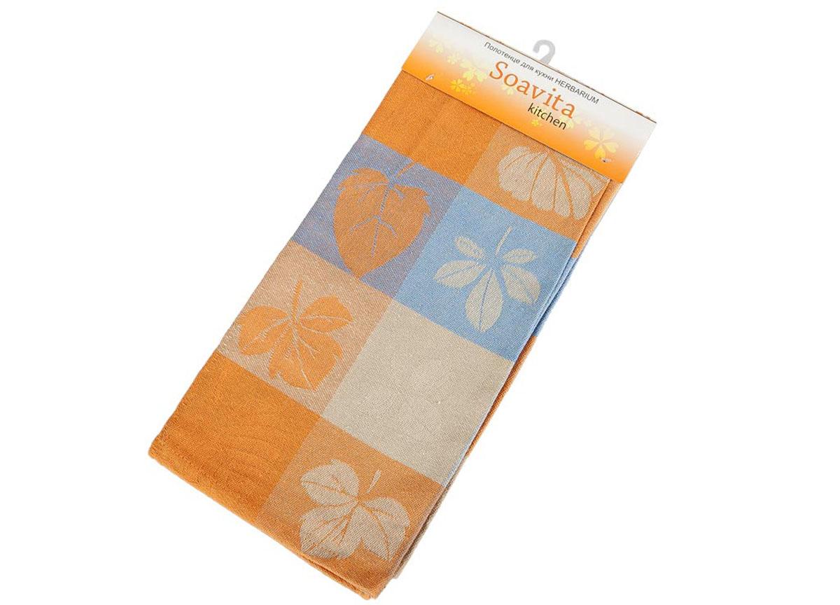 Полотенце кухонное Soavita Herbarium, цвет: оранжевый, голубой, 60 х 84 смVT-1520(SR)Кухонное полотенце Soavita Herbarium, выполненное из 100% хлопка, оформлено оригинальным принтом. Изделие предназначено для использования на кухне и в столовой. Оно отлично впитывает влагу, быстро сохнет, сохраняет яркость цвета и не теряет форму даже после многократных стирок. Такое полотенце станет отличным вариантом для практичной и современной хозяйки.Рекомендуется стирка при температуре 40°C.