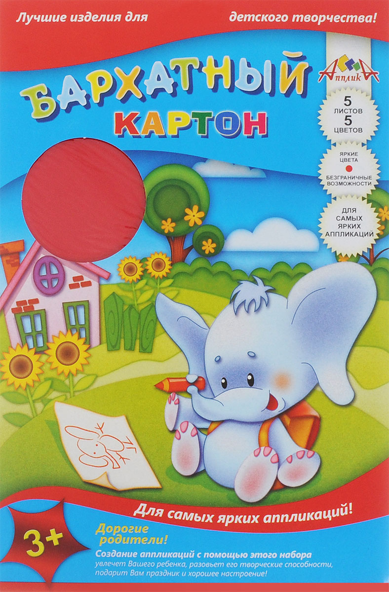 Апплика Цветной картон бархатный Слоненок 5 листов0775B001Цветной бархатный картон Апплика Слоненок формата А4 идеально подходит для детского творчества: создания аппликаций, оригами и многого другого.В упаковке 5 листов бархатного картона 5 разных цветов. Картон упакован в папку-конверт с окошком. Детские аппликации из цветного картона - отличное занятие для развития творческих способностей и познавательной деятельности малыша, а также хороший способ самовыражения ребенка.Рекомендуемый возраст: от 3 лет.