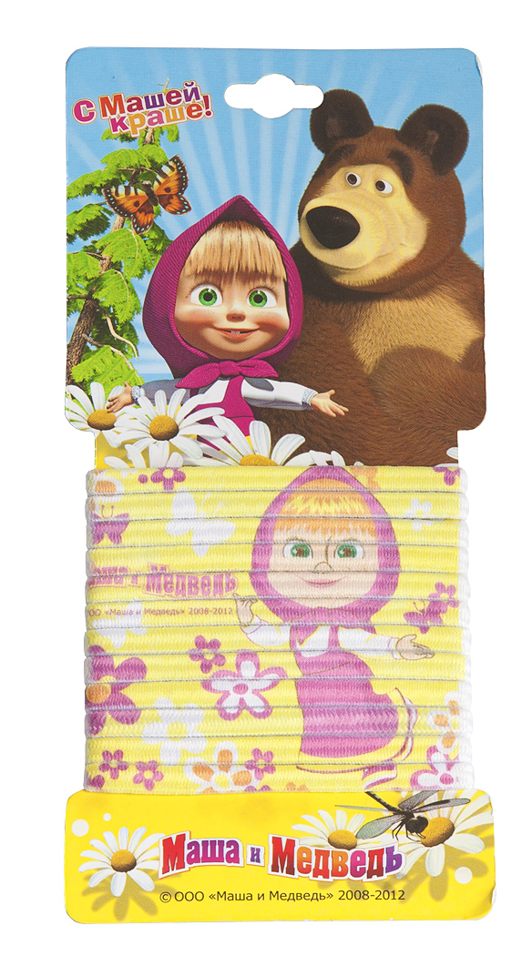 Маша и медведь Набор резинок для волос с принтом цвет желтый 12 штFS-00897Девчонки обожают прически, к примеру, хвостики или косички. А вместе с любимой Машей заплетать их еще веселее!