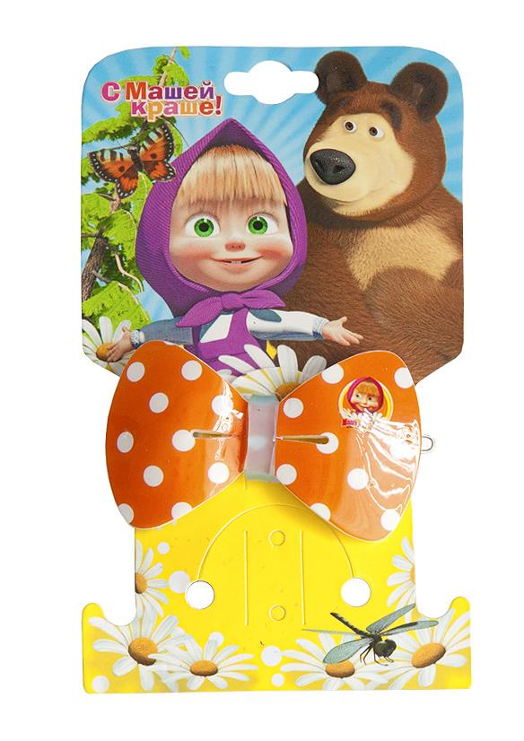 Маша и медведь Заколка Бант цвет оранжевыйBRM103У вас растет маленькая дочурка? Естественно, вы считаете правильным, если будете прививать ей любовь к красоте с самого раннего детства? Все верно, тогда ваша маленькая принцесса будет ценить красоту и привыкнет ухаживать за собой с самых ранних лет. Заколка для волос бант Бабочки Маша и Медведь способен сделать прическу вашего чада еще красивее. Заколка сделана из металла и изготовлена в качестве симпатичного изделия в виде бантика оранжевой расцветки, украшенной горошком белого цвета и картинкой Маши из мультипликационного сериала. Порадуйте ребенка этим оригинальным и прекрасным украшением, подарите ему заколочку, которая украсит голову и обязательно поднимет настроение.