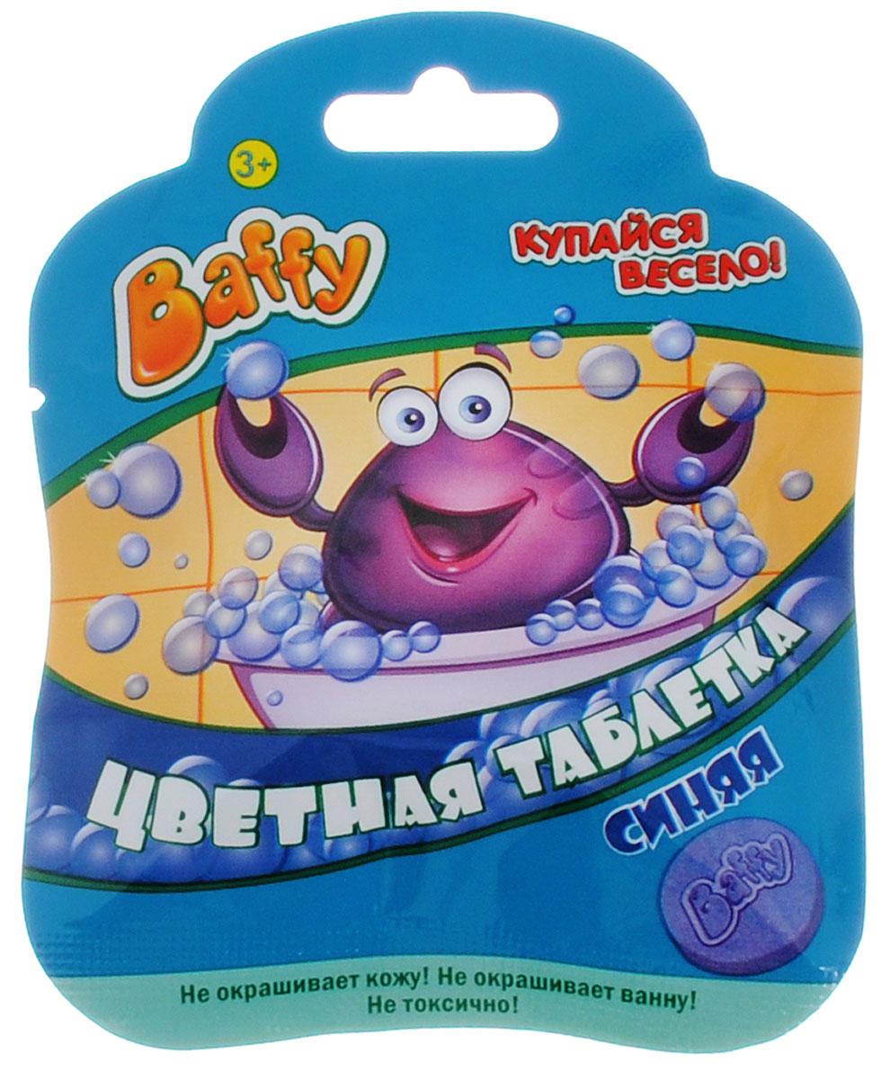 Baffy Средство для купания Цветная таблетка цвет синий