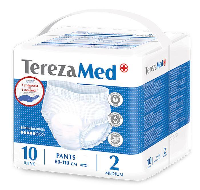 Tereza Подгузники для взрослых Medium № 2 10 штMP59.4DПодгузники-трусики TerezaMed Medium предназначены для активных людей с легкой и средней формой недержания. Они выполнены из мягкого дышащего материала, который пропускает пары влаги. Это позволяет коже пациента под подгузником дышать, а так же снижает риск появления опрелостей. Ядро подгузника состоит из натурального материала - целлюлозы, в которую добавлен суперабсорбент, впитывающий жидкость в больших количествах и обладающий свойством подавлять развитие неприятного запаха. Распределительный слой эффективно впитывает жидкость и распределяет ее внутри подгузника, тем самым снижая риск появления протечек. Боковые бортики вокруг ног сделаны из гидрофобного материала и надежно запирают жидкость внутри. Размер талии пациента: средний, 80-110 см. Количество в упаковке: 10 штук. Впитываемость: 1150 мл (±5%).