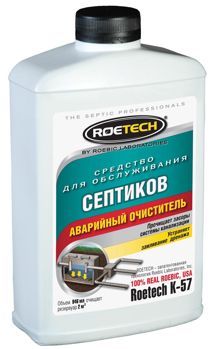 Средство для обслуживания септиков Roetech Аварийный очиститель, 946 млRSP-202SСильнодействующий биологический продукт для быстрой прочистки сильно заиленных, переполненных и запущенных септиков, сточных колодцев, дренажных труб.Флакон 946 мл очищает резервуар 2 м3.Состав: смесь бактерий и ферментов бактериального происхождения, водный раствор.