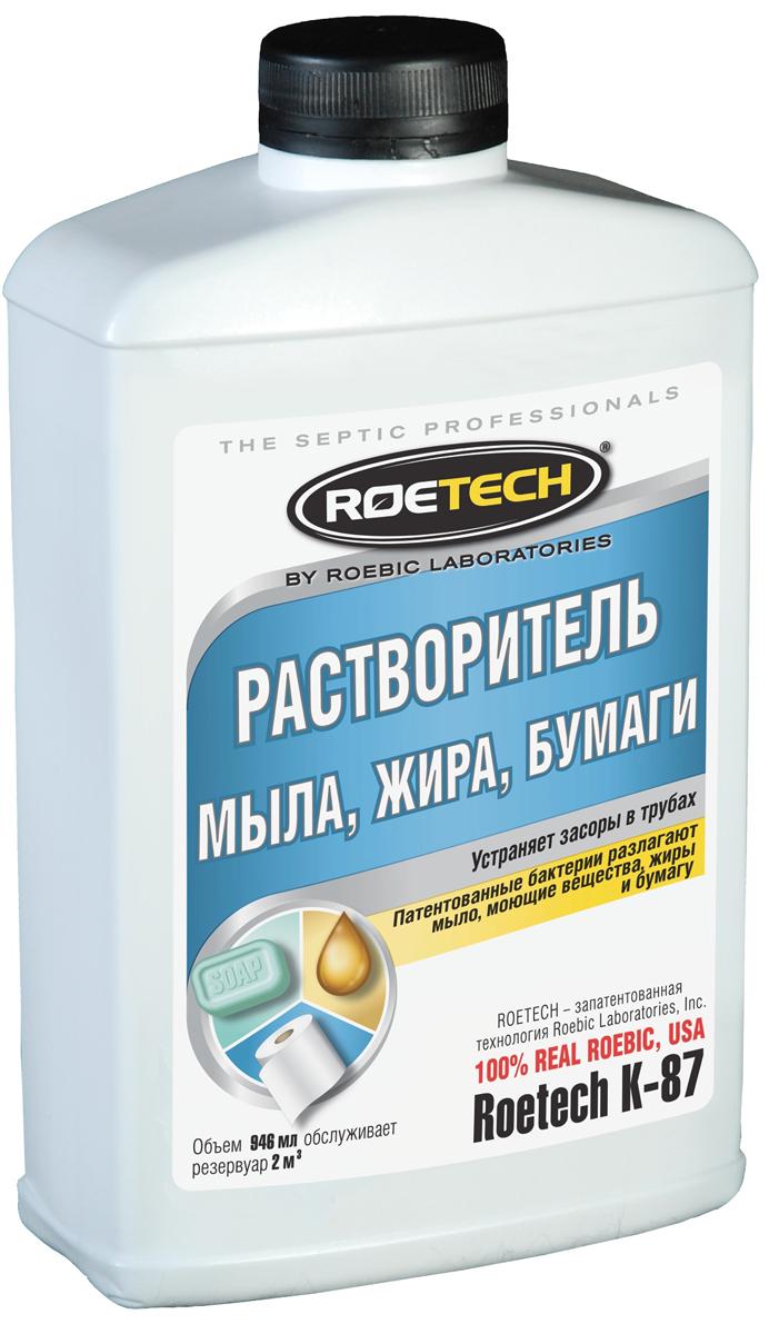 Растворитель мыла, жира, бумаги Roetech К-87, 946 млRSP-202SРастворитель мыла, жира, бумаги, часть программы Roebic по уходу за канализацией. Roetech K-87 может эффективно использоваться при обслуживании систем вторичного водопользования для растворения мыла, жиров и бумаги в септиках и сточных колодцах и для восстановления нормальной работы дренажных труб путем очистки их от наслоений мыла и моющих веществ. Состав: Водная суспензия на основе бактерий рода Bacillus subtilis, Bacillus macerans,Bacillus amyloliquefaciens, Bacillus pumilus, разлагающих вредные для окружающей среды отходы.Товар сертифицирован.