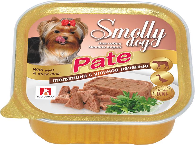 Консервы Зоогурман Smolly Dog для собак мелких пород, патэ с телятиной и утиной печенью, 100 г101246Изысканное блюдо из паштета по достоинству оценит ваш любимец. Оптимально сбалансированный рацион, уникальная нежная текстура патэ, отборные натуральные ингредиенты!Серия высококачественных натуральных кормов для собак мелких пород, живущих в городских условиях. Сбалансированный рацион мясных ингредиентов, белков и питательных веществ, обогащенных витаминами, гарантирует вашей собаке здоровье и хорошее настроение каждый день!Состав: телятина, субпродукты, утиная печень, растительное масло, мука, вода, витаминно-минеральный комплекс. Пищевая ценность в 100г продукта: протеин - 11,0г, жир - 7,0г, углеводы - 4,0г, клетчатка - 0,2г, зола - 2,0г, влага - 70% Энергетическая ценность: 123 кКал. Суточная норма: 30-40г на 1 кг веса животного. Срок годности: 3 года при температуре от 0°С до 25°С и относительной влажности воздуха не более 75%. Открытую банку хранить в холодильнике не более двух суток. Использовать при комнатной температуре. Товар сертифицирован.