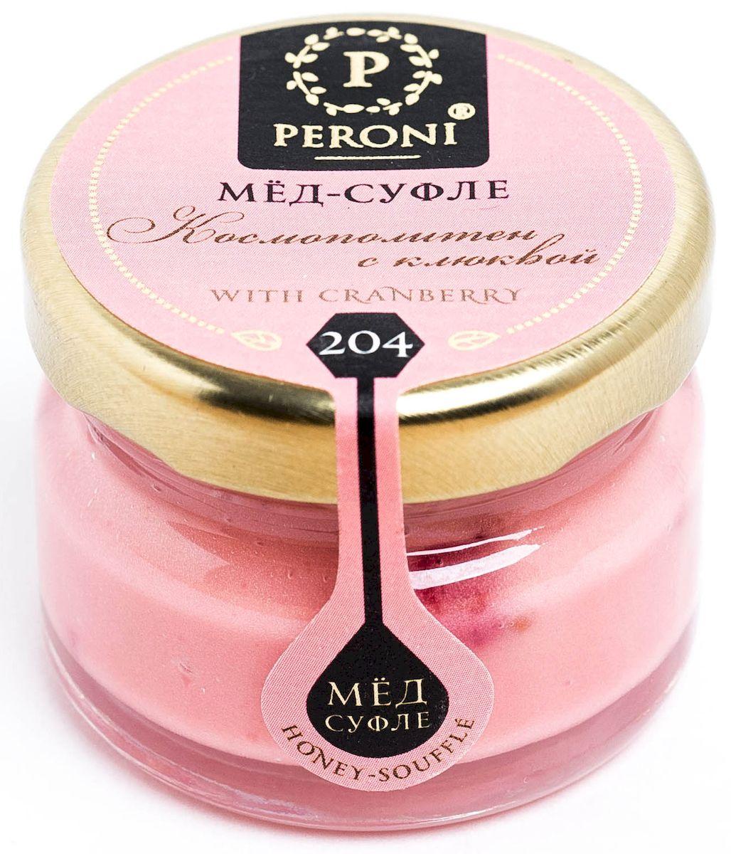 Peroni Космополитен с клюквой мёд-суфле, 30 г0120710Этот мёд радует глаз своим нежно-розовым цветом с малиново-красными искрами – кусочками ягод. В запахе присутствуют ароматы розы, цветущего весеннего сада, фруктового щербета.Вкус мёда раскрывается не сразу, он нарастает волной: сначала ощущается легкий ванильный акцент, затем добавляются обволакивающие интенсивные цветочно-фруктовые ноты, и в завершение – пикантная кислинка с легким пряным оттенком. Послевкусие легкое, цветочное. Текстура меда напоминает мягкую сливочную помадку с вкраплениями кусочков засахаренных ягод.Мед-коктейль Космополитен с клюквой — прекрасный десерт, который понравится и взрослым, и детям. А пара ложечек меда в течение дня поможет поддержать энергию и великолепное настроение, отвлечь от проблем и насладиться жизнью!Для получения меда-суфле используются специальные технологии. Мёд долго вымешивается при определенной скорости, после чего его выдерживают при температуре 12-14 градусов по Цельсию, тем самым закрепляя его нужную консистенцию. Все полезные свойства меда при этом сохраняются.