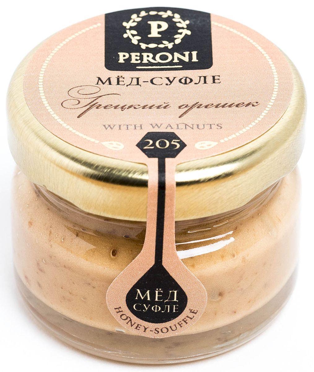 Peroni Грецкий орешек мёд-суфле, 30 г205-1Мед-суфле Peroni с грецким орешком - это настоящее удовольствие с большой буквы. Здесь есть всё - тонкая сладость и аромат гречишного меда, обволакивающая горчинка грецких орехов и карамельная нежность суфле. Именно это сочетание является одной из самых любовных смесей - повышает потенцию, очень полезно как для женщин, так и для мужчин. Рекомендуется употреблять в день не более 50 грамм.Для получения меда-суфле используются специальные технологии. Мёд долго вымешивается при определенной скорости, после чего его выдерживают при температуре 12-14 градусов по Цельсию, тем самым закрепляя его нужную консистенцию. Все полезные свойства меда при этом сохраняются.Внимание, уважаемые клиенты! Будьте аккуратны, так как в продукте может встречаться скорлупа от грецких орехов.