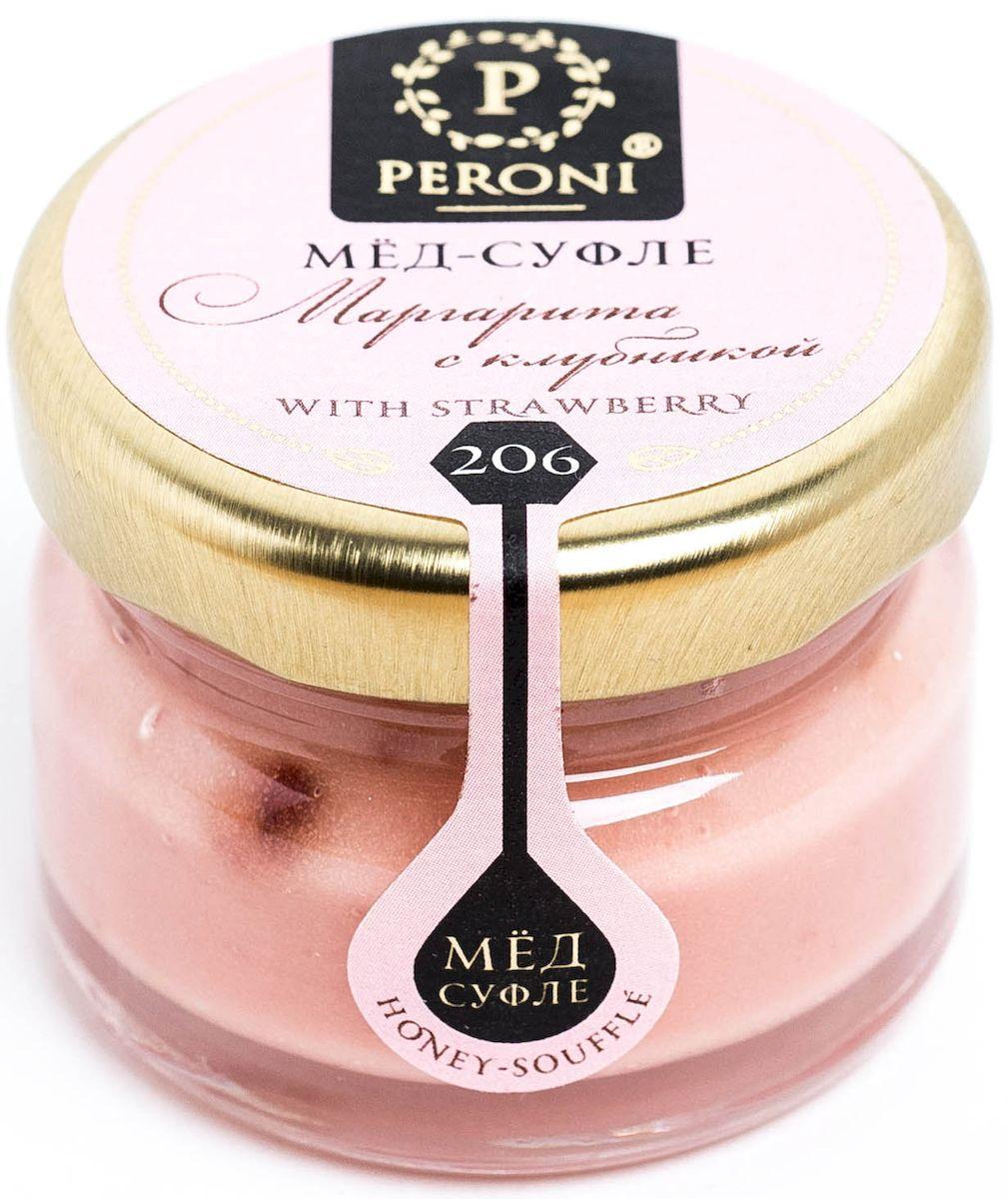 Peroni Маргарита с клубникой мёд-суфле, 30 г204Нежный сливочно-розоватый мёд-суфле Peroni с восхитительным ароматом лета. Клубника - королева десертов, любимица всех взрослых и детей. Вкус напоминает нежное клубничное мороженое или земляничный мусс.Для получения меда-суфле используются специальные технологии. Мёд долго вымешивается при определенной скорости, после чего его выдерживают при температуре 12-14 градусов по Цельсию, тем самым закрепляя его нужную консистенцию. Все полезные свойства меда при этом сохраняются.Клубника — по содержанию витамина С уступает только черной смородине и во много раз превосходит апельсин. Мед с клубникой прекрасно укрепляет организм, и радует душу.