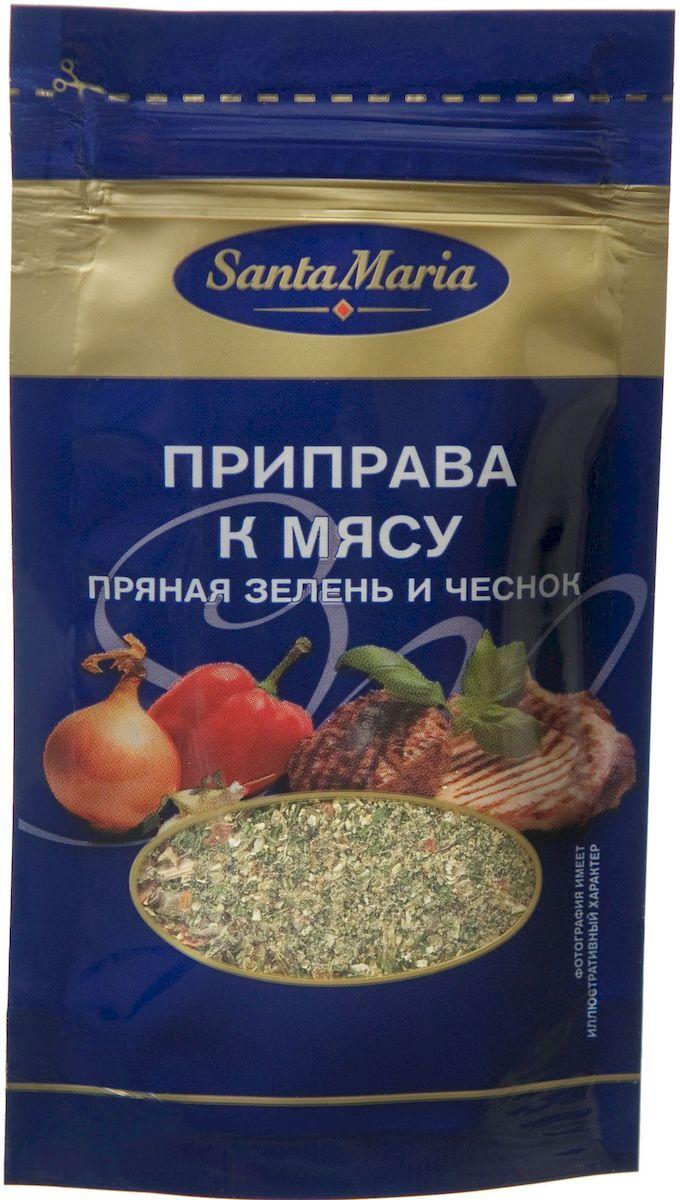 Santa Maria Приправа к мясу пряная зелень и чеснок, 20 г0120710Приправа Santa Maria придает блюдам из мяса мягкий пряный аромат и аппетитный внешний вид. Подходит для приготовления жаркого в фольге или в пакете для запекания, а также для тушеных мясных блюд.Добавлять при приготовлении пищи или размешать в небольшом количестве растительного масла и смазать мясо перед запеканием.