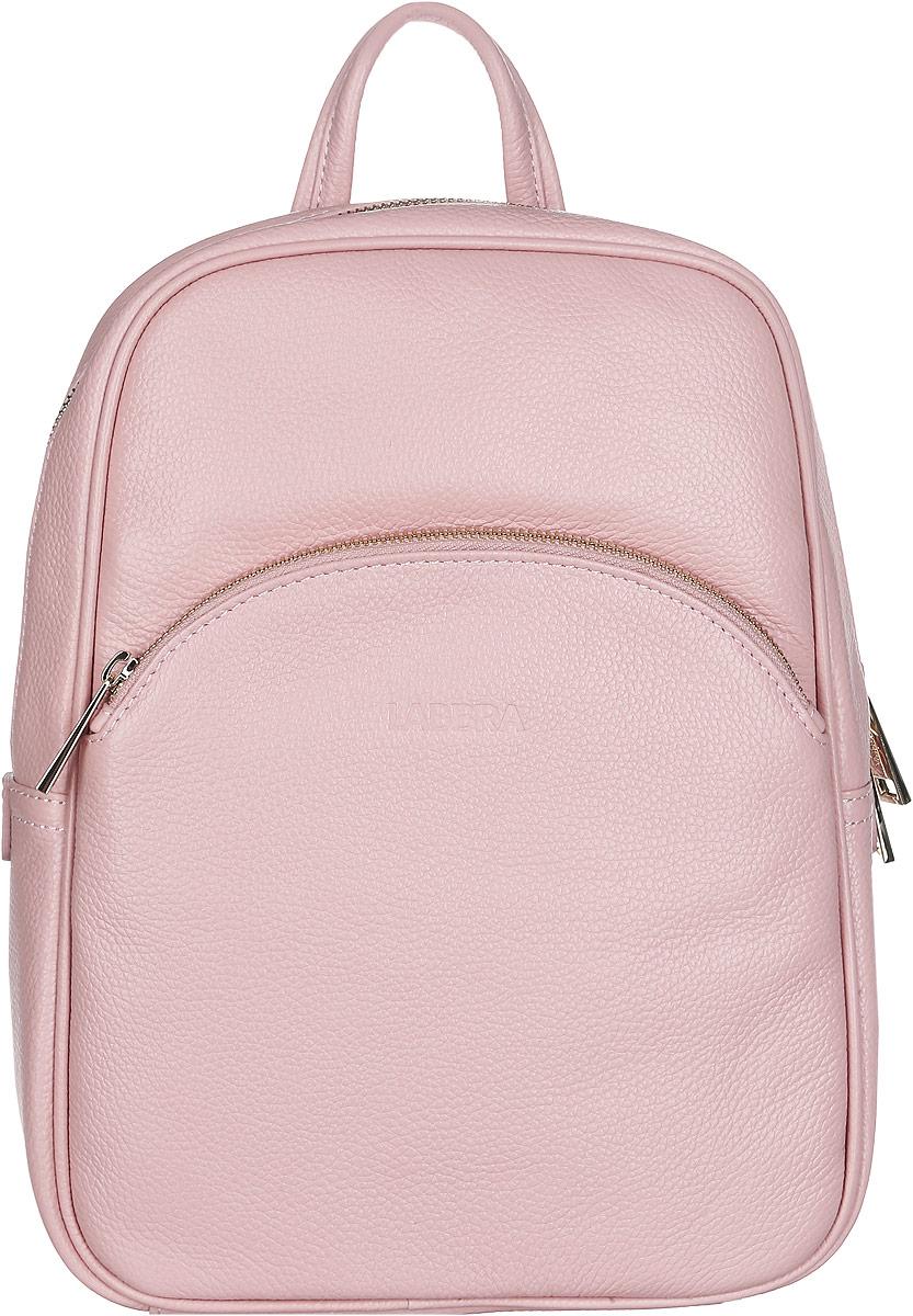 Рюкзак женский Labbra, цвет: светло-розовый. L-DF51225-1BM8434-58AEСтильный женский рюкзак Labbra выполнен из натуральной кожи с зернистой фактурой, оформлен металлической фурнитурой и тиснением логотипа бренда.Изделие содержит одно основное отделение, закрывающееся на металлическую застежку-молнию. Внутри расположены два накладных кармашка для мелочей и врезной карман на молнии. Лицевая сторона рюкзака дополнена вместительным накладным карманом, который закрывается на молнию. Спинка изделия дополнена небольшим врезным карманом на молнии. Рюкзак оснащен удобными плечевыми лямками регулируемой длины, а также ручкой для переноски в руке.Прилагается фирменная текстильная сумка для хранения изделия. Практичный аксессуар позволит вам завершить свой образ и быть неотразимой.